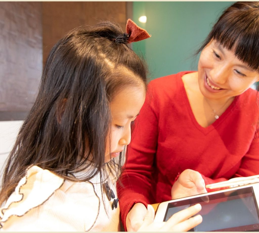 Presuming Competence in an AAC User